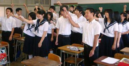 津島北高等学校制服画像